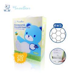 【韓國SnowBear】雪花熊蜂巢乳墊250入禮盒組(瞬吸鎖水 彌月禮新首選 彌月禮盒)