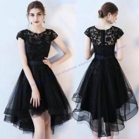 パーティードレス 結婚式 ミニドレス 半袖 二次會 パーティドレス ウェディングドレス 不規則裾 大きいサイズ ドレス ワンピー
