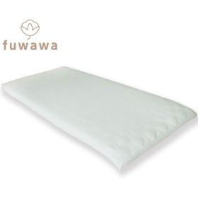 肌に触れあう部分は綿100% 簡単装着 吸水速乾ワンタッチシーツ 965821BE