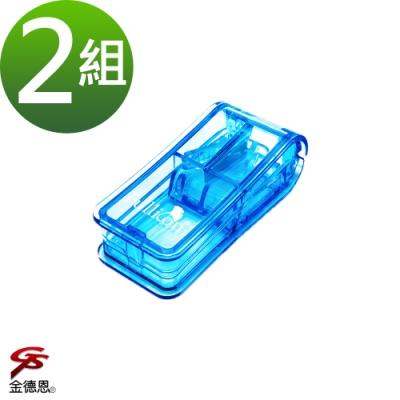 金德恩 2組藥丸切割集屑收納盒/隨機色