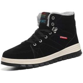 [DENUSEN] スノーブーツ メンズ ウィンターブーツ アウトドア 防寒靴 防寒 防滑 短靴 スノーシューズ 裏起毛 冬用 ブラック 24.5CM