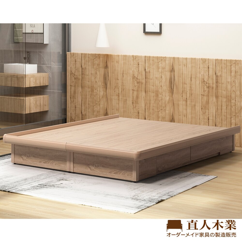 直人木業  MORAND圓框護邊6尺床底  兩抽可以放左邊或右邊