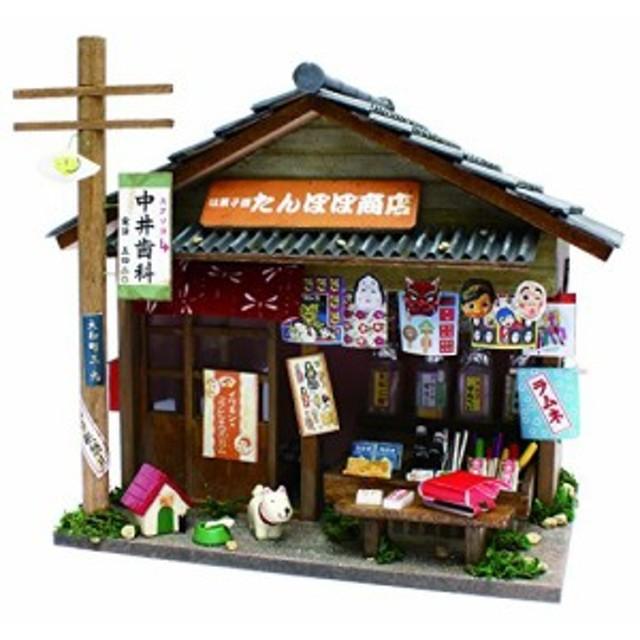 ビリー 手作りドールハウスキット 昭和シリーズキット 駄菓子屋 8532(未使用品)