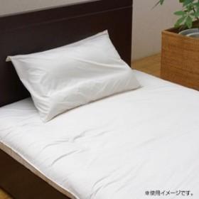 『クリーンガード 枕カバー』 アイボリー シングル 43×63cm 6657299
