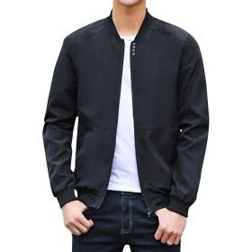 kiden ジャケット メンズ おおきいサイズ ma-1 エムエーワンジャケット フライト 長袖 カジュアル ブルゾン おしゃれ 薄手 アウター 上着 大きいサイズ 春 秋 黑 2XL