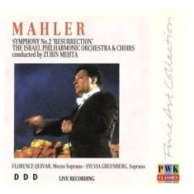 【輸入盤】MAHLER SYMPHONY No.2'RESURRECTION'/グスタフ・マーラー,ズービン・メータ