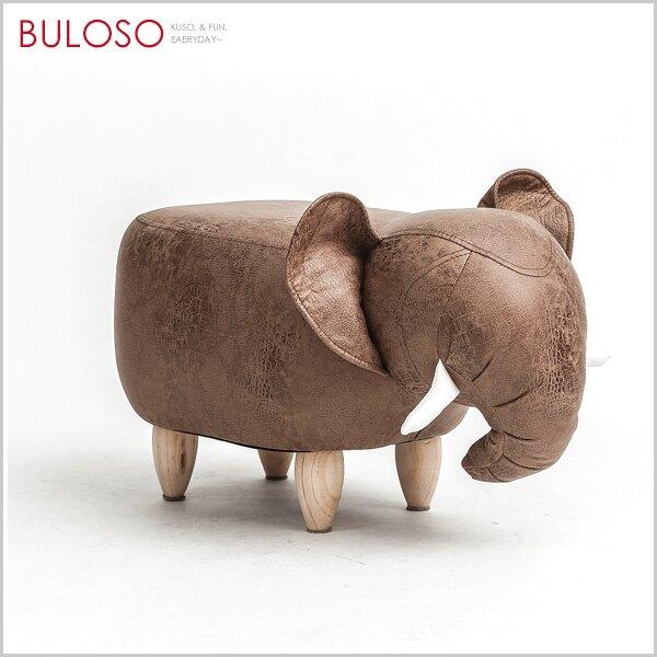 《不囉唆》Simple house 動物皮革造型椅-大象-咖啡(不挑色/款) 椅凳 休閒椅 兒童椅【A432098】