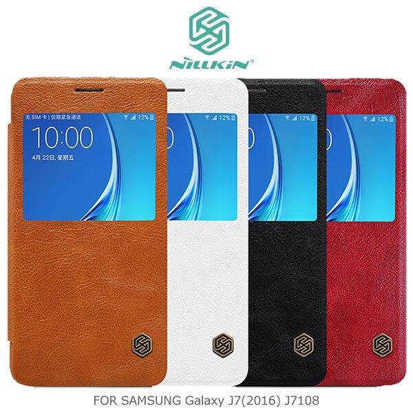 強尼拍賣~ NILLKIN Samsung Galaxy J7(2016) J7108 秦系列皮套 開窗側翻皮套 保護套