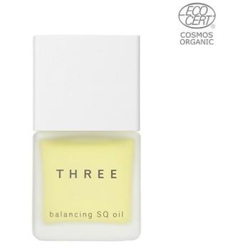 スリー THREE バランシング SQ オイル R 30mL 原材料100%天然由来/原材料21%有機栽培