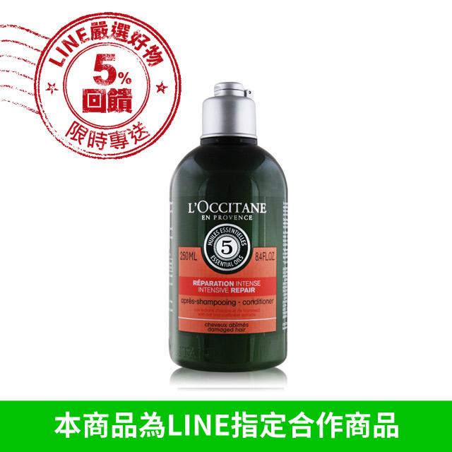 L'OCCITANE  歐舒丹 草本修護潤髮乳(250ml)【專櫃正品】