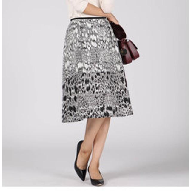 【J Lounge:スカート】バイカラージャカード切り替えスカート