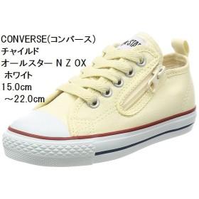 CONVERSE スニーカー (コンバース) 15.0cm~22.0cm チャイルド オールスター N Z OX CD AS N HI(17春夏) キッズ