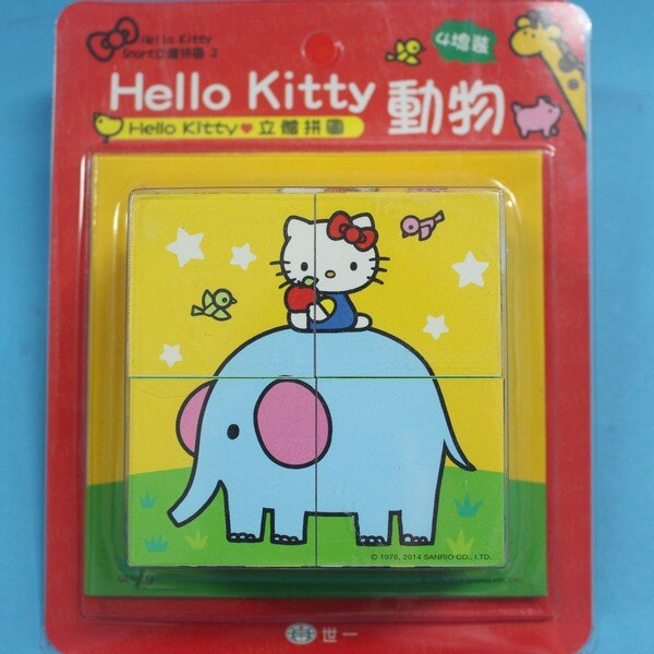 Hello Kitty凱蒂貓立體六面拼圖 世一C678372 KT 4塊裝動物六面拼圖/一盒入{促160}~正版授權