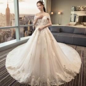 ウェディングドレス 花嫁 ウエディングドレス 白 ブライダル トレーン 結婚式 プリンセスラインドレス 二次会 パーティード