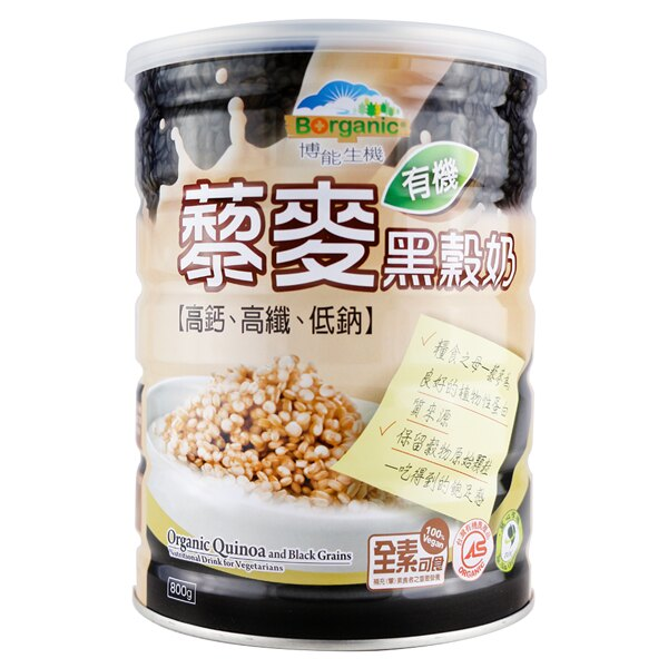 博能生機-藜麥黑穀奶(買一送一)