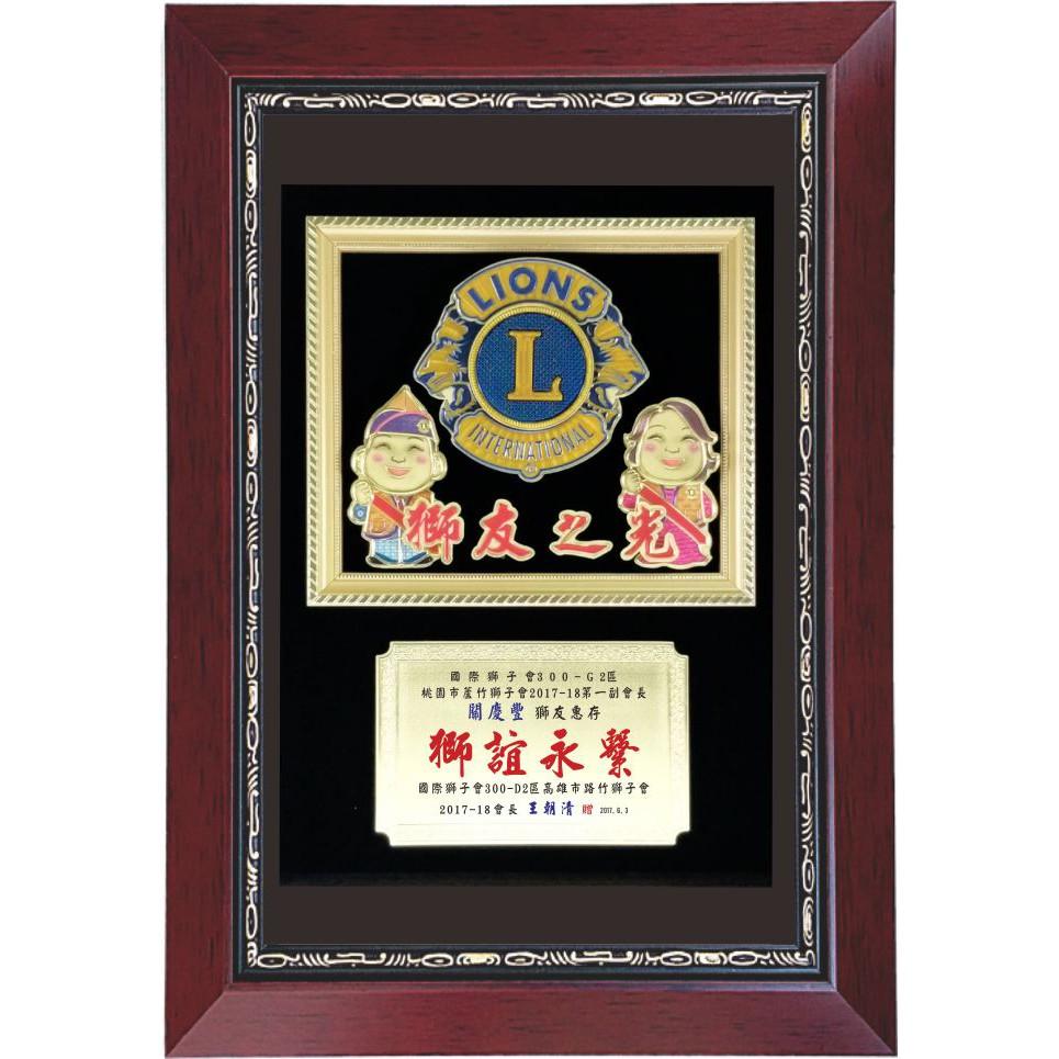 金箔生財藝品 LT419(獅友之光) 37.5X47.5cm(A3) 【御金品】金箔獎牌/ 水晶/ 琉璃獎座/壓紋金箔