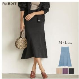 Re: EDIT セットアップとしても着れるセミフレアスカート バックスリットセミフレアニットスカート ボトムス/スカート/膝丈・ミモレ丈(51~65cm) ブラック L レディース 5,000円(税抜)以上購入で送料無料 ロングスカート 夏 レディースファッション アパレル 通販 大きいサイズ コーデ 安い おしゃれ お洒落 20代 30代 40代 50代 女性 スカート