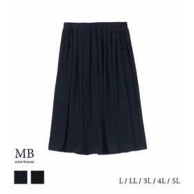 MB mint breeze オケージョンギャザースカート