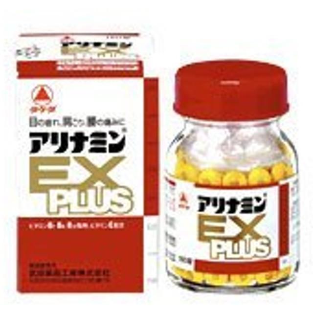 【第3類医薬品】アリナミンEXプラス 120錠 ×9