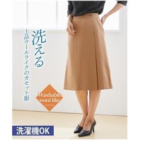 スカート ひざ丈 レディース ウォッシャブルウールライクシリーズ ラップ風Aライン セットアップ 対応 オフィス スーツ S/M/L ニッセン