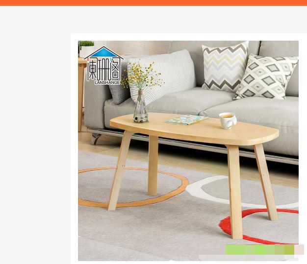 北歐茶幾現代簡約客廳小戶型邊幾小方桌簡易家用臥室小茶幾桌子