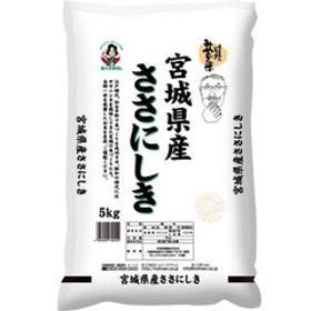 令和元年産 宮城県産ササニシキ(国産) (5kg)