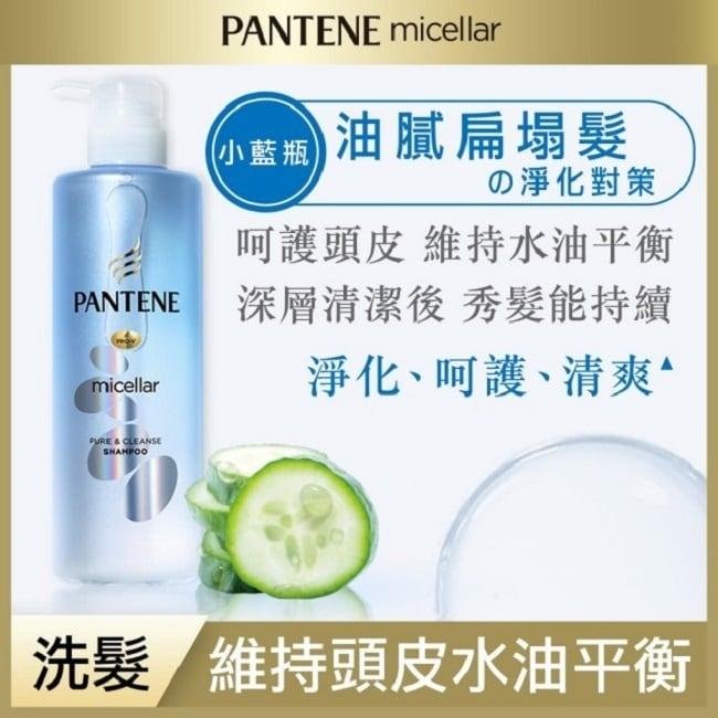 詳細介紹 商品規格 商品簡述 Pantene史上第一個髮の美容液洗護系列 加入「Micellar微米粒子」及美容成分「Pro-V」 品牌 Pantene 潘婷 規格 1瓶 原產地 泰國 深、寬、高 7