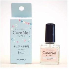 FUNAI FBN-A002 CureNel キュアネル専用プリコート
