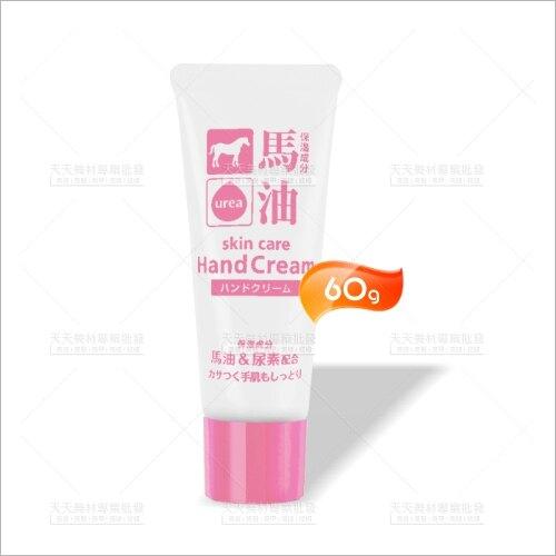 日本馬油尿素護手霜-60g[99728]