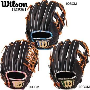 軟式内野手用グローブ D-MAX color WILSON ウィルソン 軟式グローブ19FW(WTARDF5WH)