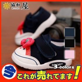 子供靴 スニーカー スリッポン キッズ ジュニア 子供 女の子 可愛い シューズ 走れる 通気性 運動靴 蝶飾り