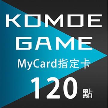 MyCard-KOMOE指定卡(MyCard-KOMOE指定卡120點)