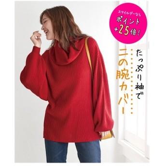 セーター ニット 大きいサイズ レディース ワイドリブオフタートルネック  LL〜10L ニッセン