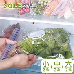 YOLE悠樂居 日式PE食品分裝雙夾鏈密封保鮮袋組合(小x2盒+中x2盒+大x2盒)