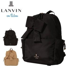 ランバンオンブルー リュック ニナ レディース  482725 LANVIN en Bleu | リュックサック デイパック バックパック リボン