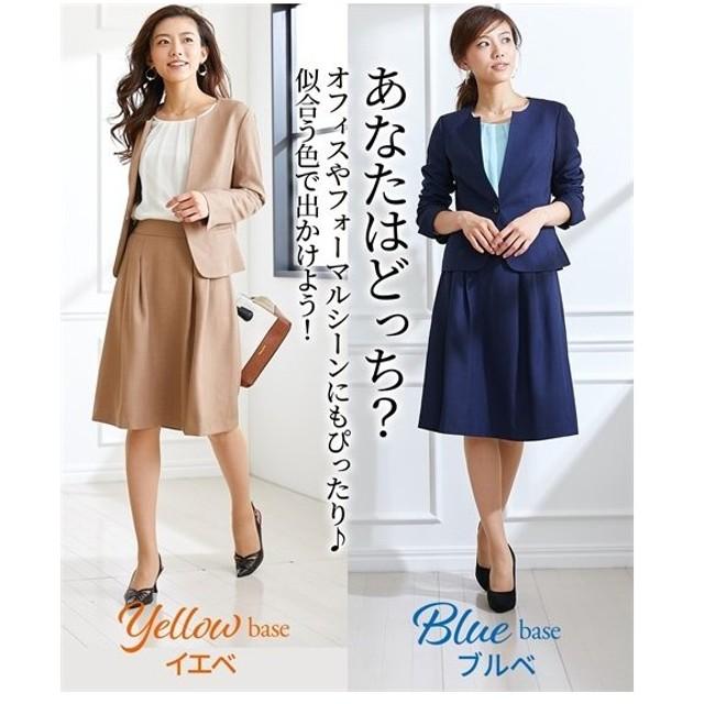 スーツ オフィス レディース 似合う色を着よう フォーマル にも にも使える スカート キーネック ジャケット +タックフレア  S/M/L ニッセン