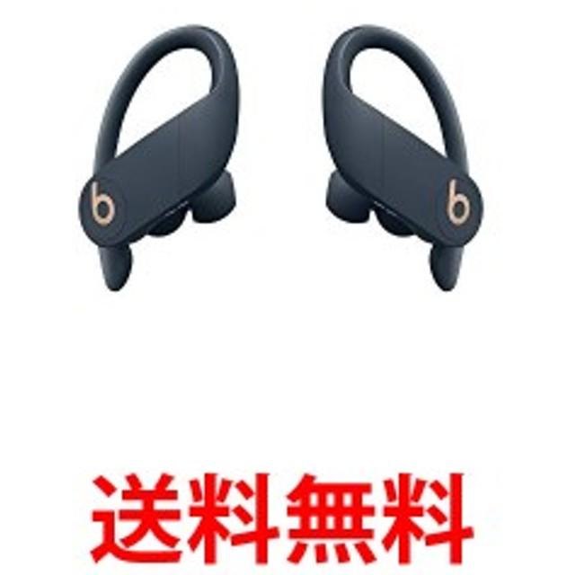 Powerbeats Pro 完全ワイヤレスイヤホン - ネイビー 送料無料