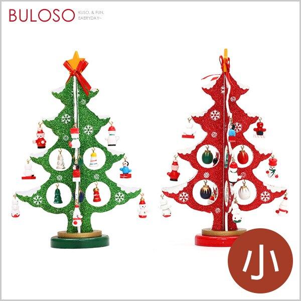 《不囉唆》立體聖誕樹擺飾-小 聖誕裝飾/聖誕布置/木製聖誕樹(可挑色/款)【A428984】