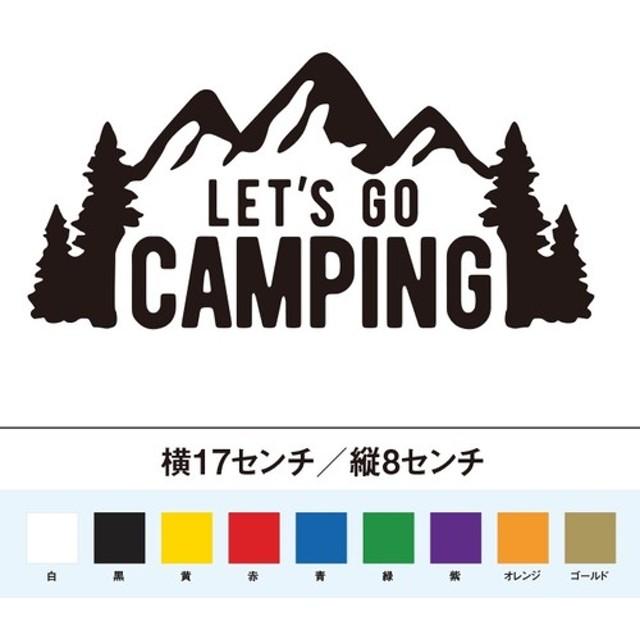 レッツゴー キャンプ カッティングステッカー