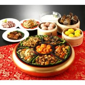 【年末のごちそうにぴったり!】13種が入った中華オードブルセット