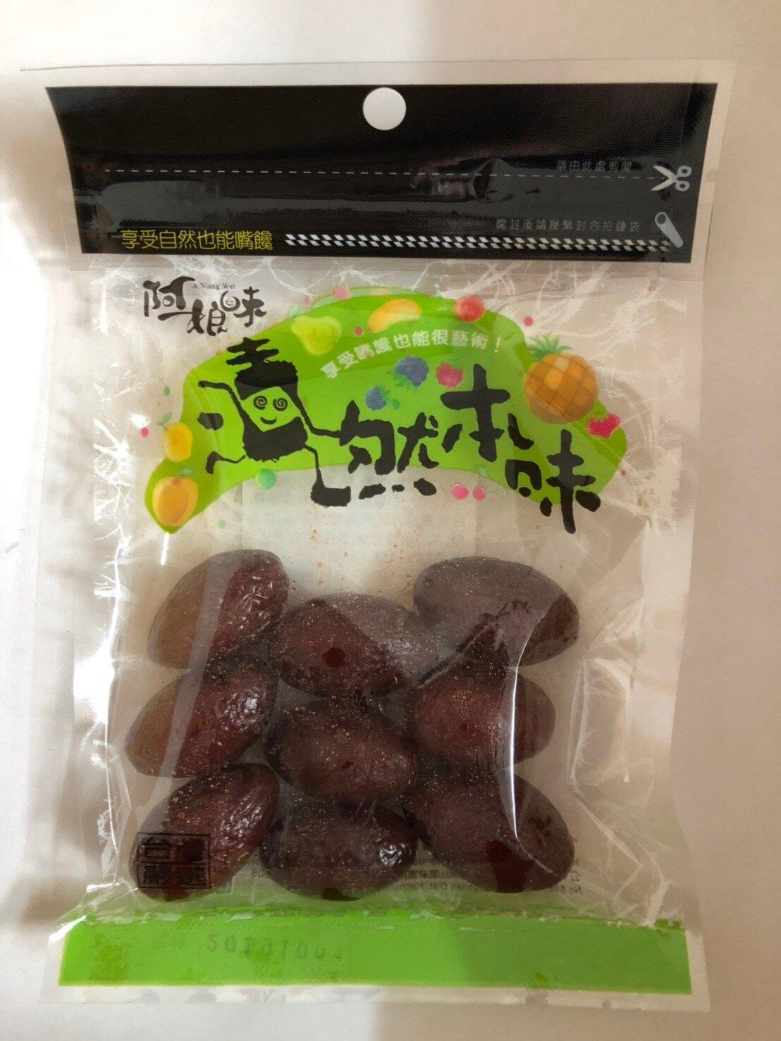 3包免運商品-漬然本味辣橄欖80g/3包+免運直送【合迷雅好物商城】