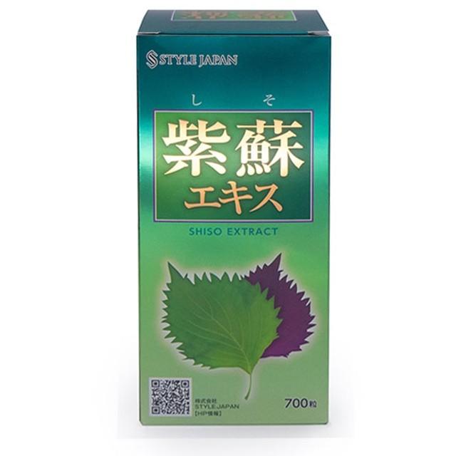 スタイルジャパン しそ 紫蘇エキス 700粒 第一薬品 STYLE JAPAN