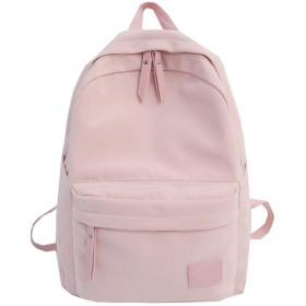 女の子防水ナイロンかわいいバックパックレディースラグジュアリー学生バッグブック、ピンク、L29Cmw12Cmh38Cmのために女性ヴィンテージバックパックかわいい女性のスクールバッグ