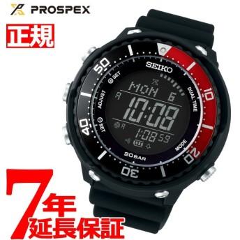 今だけ!ポイント最大24倍! セイコー プロスペックス フィールドマスター ソーラー 腕時計 メンズ SBEP027