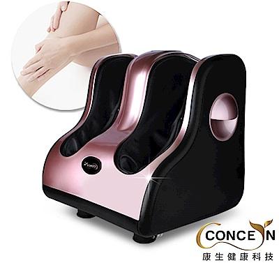 Concern 康生 極致奢華6D溫熱按摩美腿機 CON-712