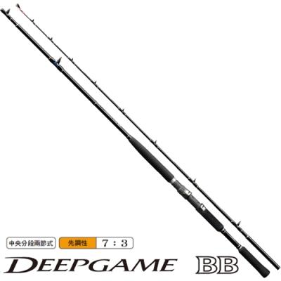 【SHIMANO】DEEPGAME BB 200-240 船竿 (25052)