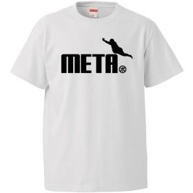 Tシャツ 【メタボ ジャンプ】【白T】【XL】/K7/
