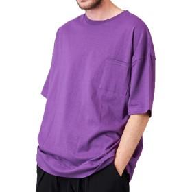 ビッグ Tシャツ メンズ カットソー ビッグTシャツ ワイド ポケット 半袖 無地T ビッグT ストリート 無地 紫 パープル