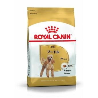 [正規品]ロイヤルカナン 犬 プードル 成犬用 7.5kg  ドッグフード フード 犬用 犬