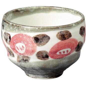 宗峰窯 湯のみ サザンカ たっぷり碗 赤 φ10×7.5cm 501-13-453